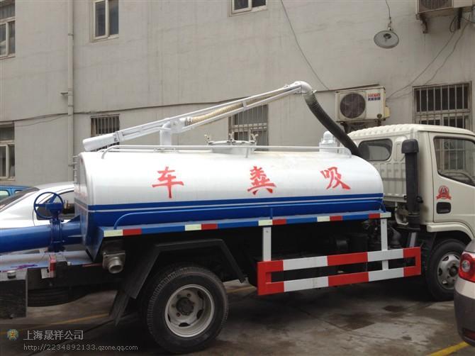 上海晟祥高压管道疏通有限公司
