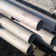 供应冷拔或冷轧精密无缝钢管(GB3639)