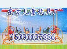 东方玩具大型儿童游乐设备大型游乐场设备报价幼儿园配套设施批发批发