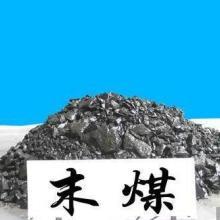 供应用于的东莞烟煤/无烟煤多少钱一吨图片