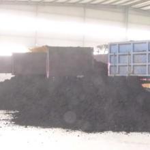供应用于的东莞优质煤块神华精块批发