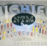 日本NICHIFU的PC型端子图片