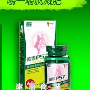李湘p57多少钱_李湘推荐使用康丽商城超级p57减肥图片