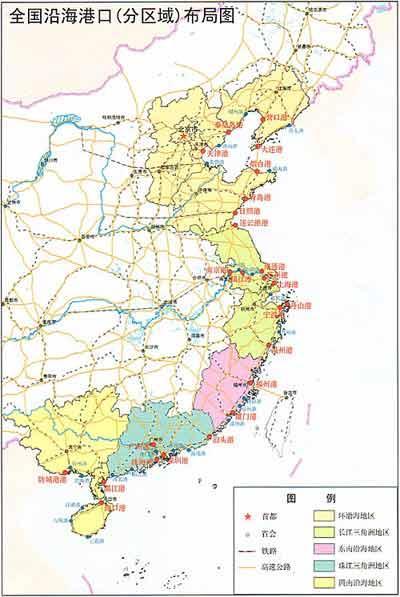 广州市全海货运代理有限公司