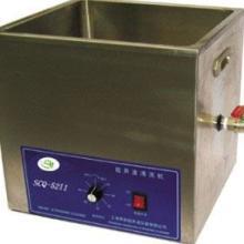 供应医疗器具手术刀具超声波清洗机