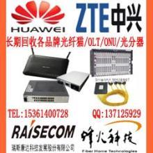 回收光进铜退电信光纤设备图片