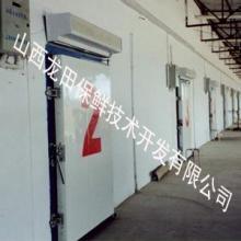 供应制冷设备冷库批发