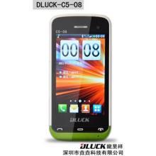 供应CDMA450手机C5-08