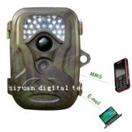 自动彩信野外动物保护红外监控相机图片