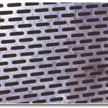 供应金属网板 金属板网