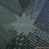 供应优质金属板材冲孔网板筛板
