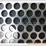 供应优质环保筛板