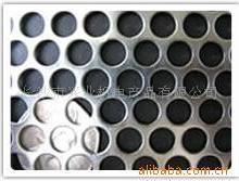 供应梅花式孔筛板 筛网板批发