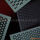 供应金属网/冲孔板网