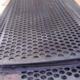 供应优质多孔板生产厂家,网孔板报价,冲孔板价格