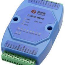 4-20MA电流环信号转RS485(高分辨率)