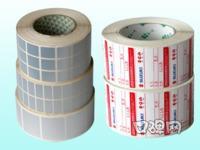 供应青岛生产艾利纸不干胶标签
