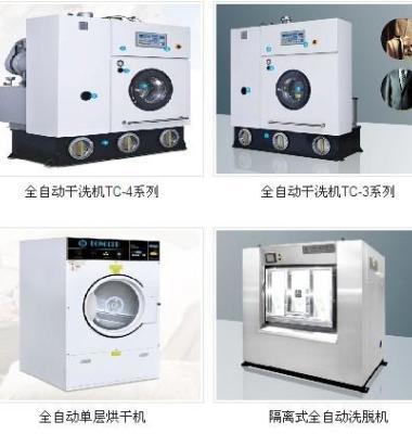 干洗行业咨询网站分析图片/干洗行业咨询网站分析样板图 (2)