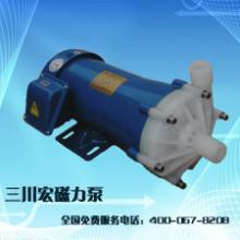 供应三川宏ME/F-502耐腐蚀泵 磁力泵 台湾精品 行业标兵