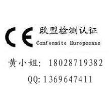 供应马术活动头盔PPE认证 CE