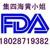 厨具用品食品接触材料检测FDA认证图片