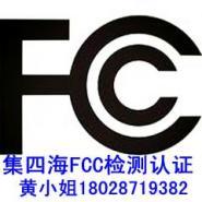 上网本电子产品类FCC认证图片