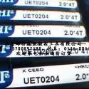 台湾德信发钨钢铣刀UET0204图片