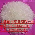 供应 L-谷氨酸钠图片