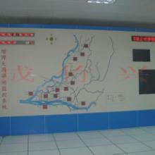 供应001新疆马赛克配电模拟屏