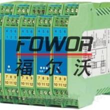 福尔沃专售RHX电阻信号变送器