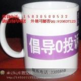 供应邢台陶瓷杯厂家报价/陶瓷杯厂家价格/陶瓷杯厂家价钱