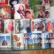 唐山变色杯情侣杯马克杯陶瓷杯订做图片