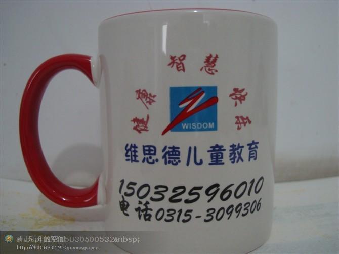 供应黑龙江加格达奇广告杯广告扇广告