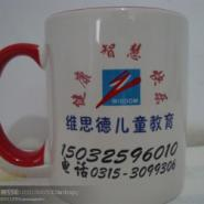 秦皇岛汽车展广告杯礼品纪念品奖品图片