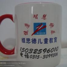 供应北京幼儿园校服礼品促销品纪念品