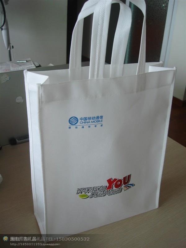 唐山去哪里订做广告环保袋/广告环保袋生产商/报价