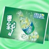 供应阳泉广告钱夹纸供应/阳泉广告钱夹纸厂家报价