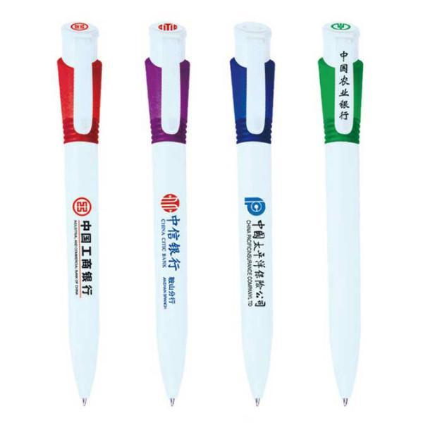 供应保定广告笔厂家/保定去哪里订做广告笔