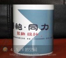 变色杯批量生产更实惠/太原变色杯价格/变色杯批发零售