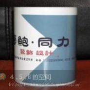 定制变色杯/北京变色杯生产厂家图片