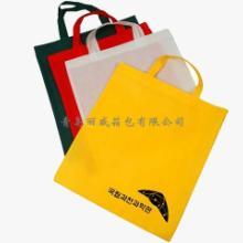 供应青岛购物袋厂家,购物袋订做,青岛购物袋工厂