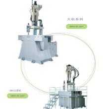 供应直立式电木注塑机/BMC注塑成型机,BMC专用立式注塑机