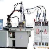 供应硅胶专用立式注塑机DRV4-55T,硅胶注塑机,液态硅胶注塑机