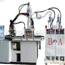供应硅胶注塑机/硅胶专用立式注塑机