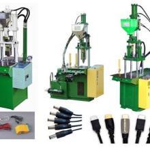 供应灯串插头注塑机,防水灯串插头注塑机,LED灯串插头注塑机生产厂家