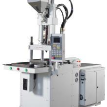 供应电木滑板立式注塑机/电木注射机/厂家直销热固成型机