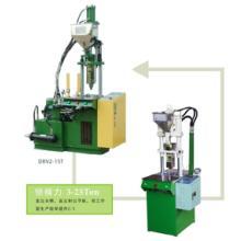 供应连接器注塑机/电源插头注塑机
