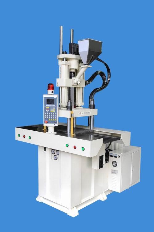 供应化妆品软管对接专用立式注塑成型机/深圳德润直立式注塑成型机生产