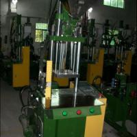 供应150立式注塑机/15T立式注塑机