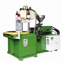 供应DR立式转盘注塑机/行业领先技术55ton-350ton注塑机
